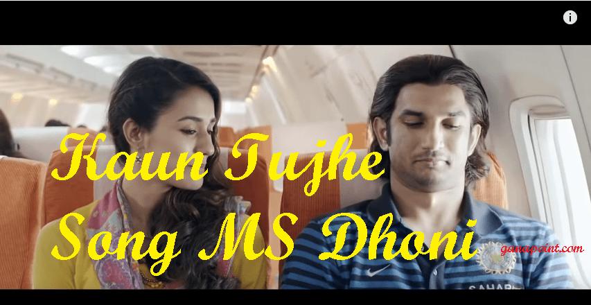 Kaun Tujhe (MS Dhoni) Palak