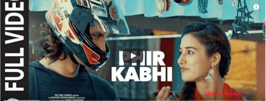 Phir Kabhi - MS Dhoni