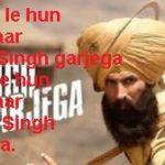 Ajj Singh Garjega Lyrics 2019