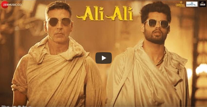 Ali Ali - Blank (2019)