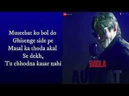 Aukaat Song Lyrics - Badla