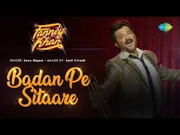 Badan Pe Sitare Lyrics