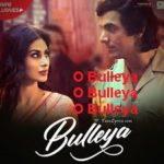 Bulleya - RAW