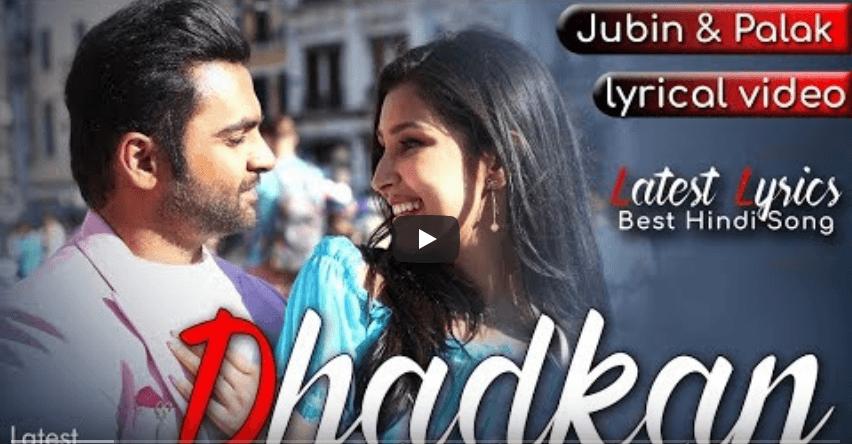 Dhadkan lyrics amavas 2019