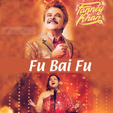 Fu Bai Fu Lyrics