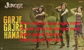 Garje Gajraj Hamare Lyrics 2019
