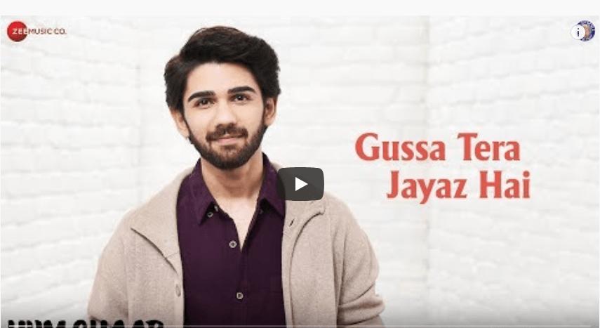 Gussa Tera Jayaz Hai - Hum Chaar