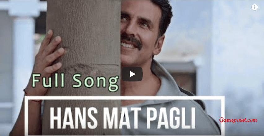 Hans Mat Pagli - Toilet Ek Prem Katha