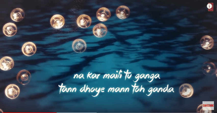 Har Har Gange Lyrics from Batti Gul Meter Chalu