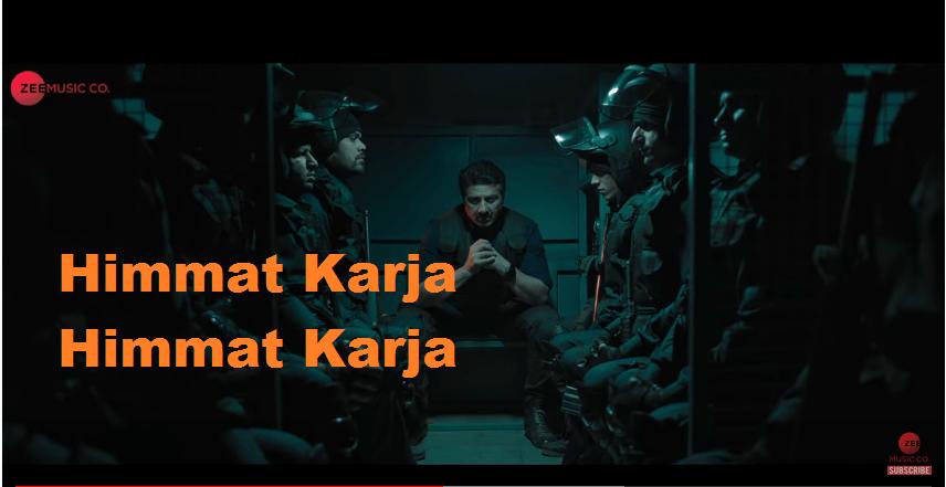 Himmat Karja - Blank (2019)