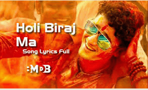 Holi Biraj Ma Lyrics from Genius