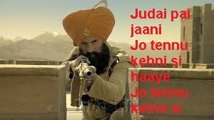 Judai Pae Jaani Lyrics 2019
