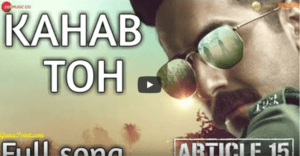 Kahab Toh - Article 15