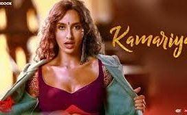 Kamariya Lyrics from Stree