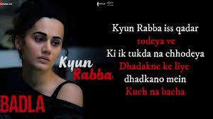 Kyun Rabba Lyrics – Armaan Malik 2019