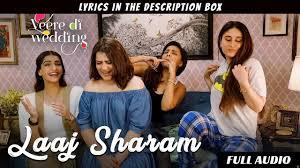 Laaj Sharam Lyrics