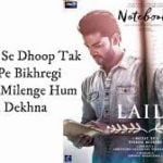 Laila Lyrics from Notebook