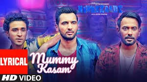 Mummy Kasam Lyrics
