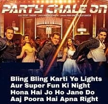 Party Chale On Lyrics