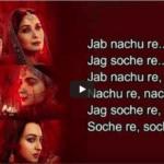 Rajvaadi odhni video of kalank movie