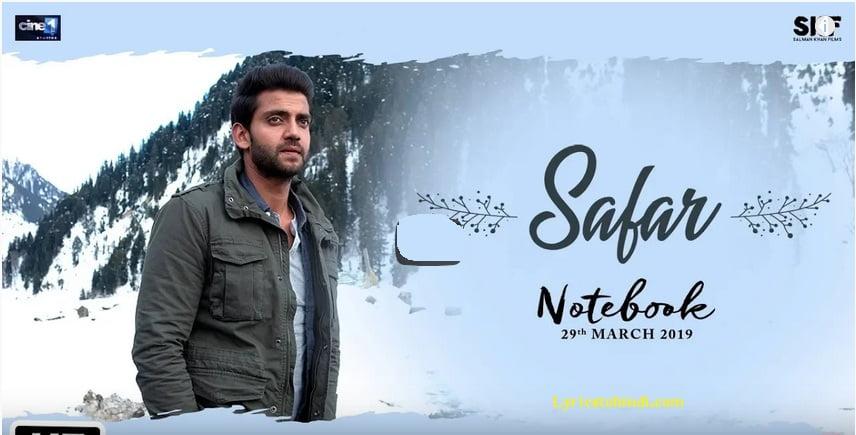 Safar Song Lyrics - Notebook