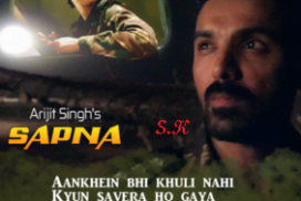 Sapna Lyrics