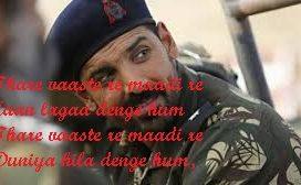 Thare Vaaste Lyrics from Parmanu