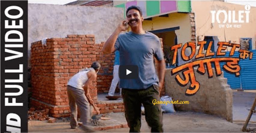 Toilet Ka Jugaad - Toilet Ek Prem Katha