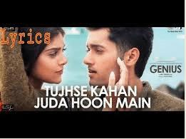 Tujhse-Kahan-Juda-Hoon-Main-Lyrics