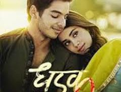 Vaara Re Lyrics from Dhadak