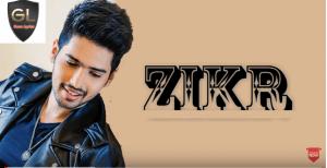Zikar song lyrics amavas 2019