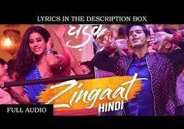 Zingaat Lyrics