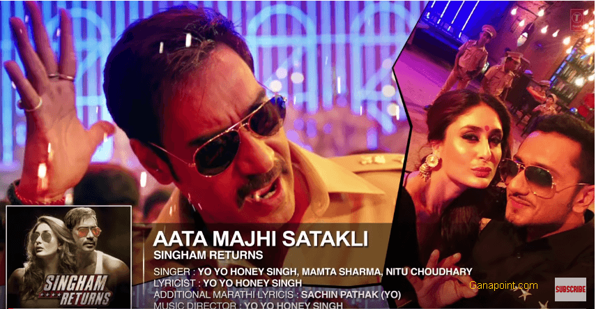 Aata Majhi Satakli (Singham Returns)