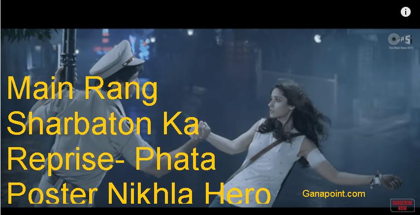 Main Rang Sharbaton Ka