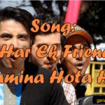 Har Ek Friend Kamina Hota Hai