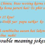 Dubble meaning jokes