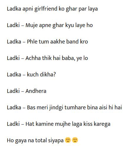 Love Jokes 2
