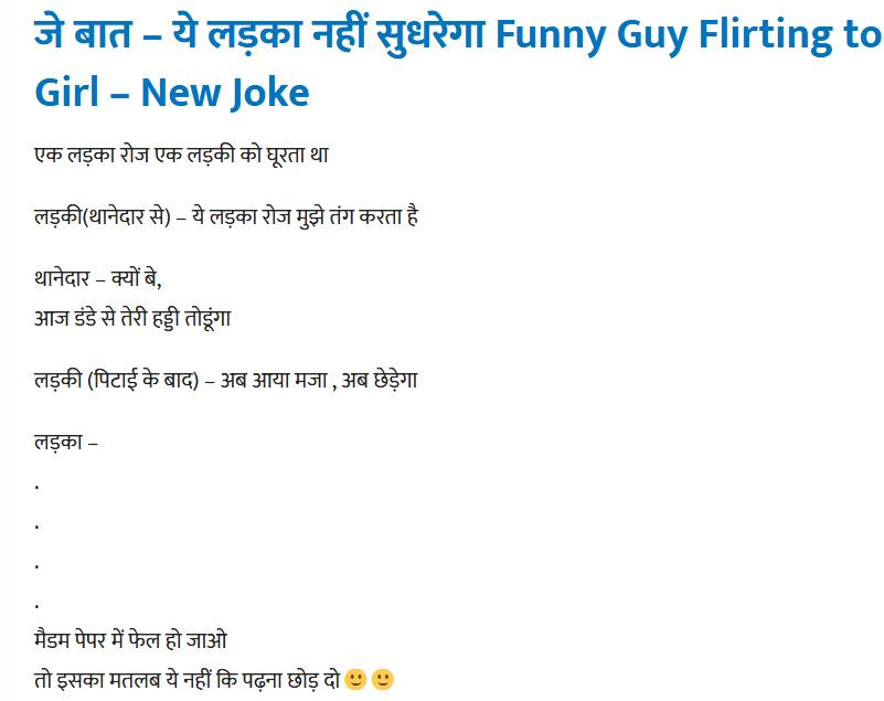 Love Jokes 5