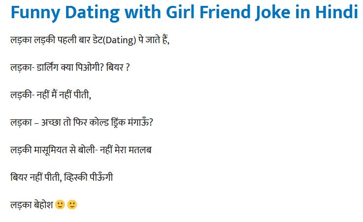 Love Jokes 9