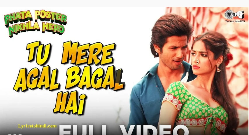 Tu Mere Agal Bagal Hai Song Lyrics