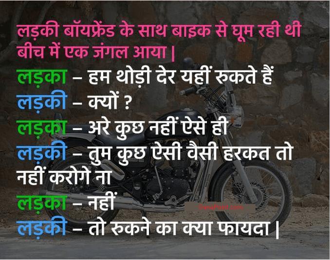 Whatsapp Funny Jokes ,Whatsapp jokes in hindi