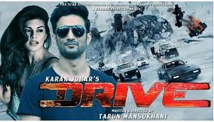 Drive movie 2019