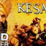 Kasri movie