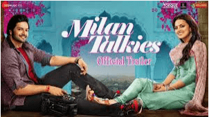 Milan Talkies movie