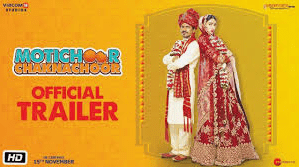 Motichoor Chaknachoor MOVIE