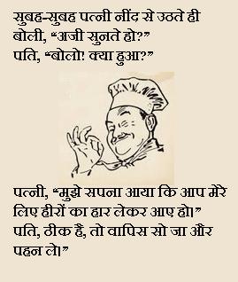 हास्य quates in hindi
