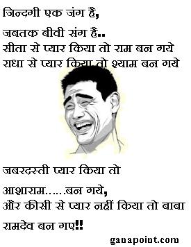 chutkule in hindi