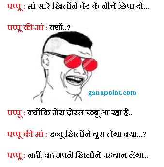 jokes in hindi 5