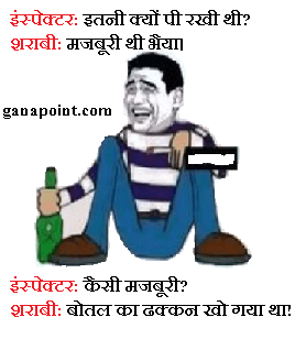 funny jokes in hindi images 2019 download