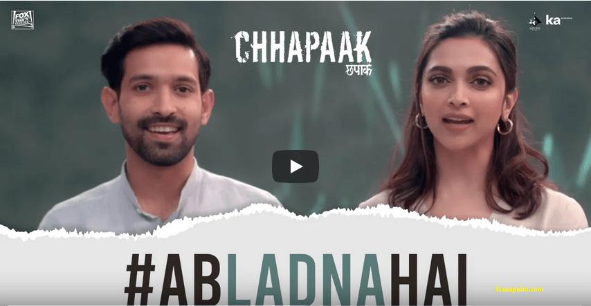 ab ladna hai poem lyric of chhapaak